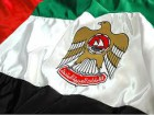 bandiera-emirati-arabi1