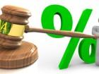 interessi_legali