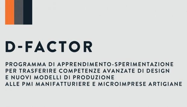 d-factor-brochure-1