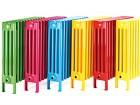 les-radiateurs-de-chauffage-central-on-les-adopte